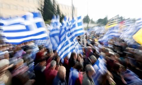 Νέο συλλαλητήριο για τη Μακεδονία στο Σύνταγμα στις 20 Ιανουαρίου 73f62ee1269