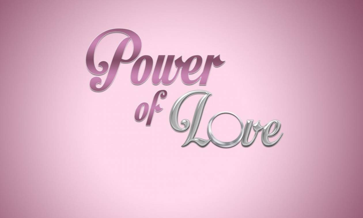 Power Of Love Gala: Ο παίκτης που αποχώρησε και η ανατροπή!