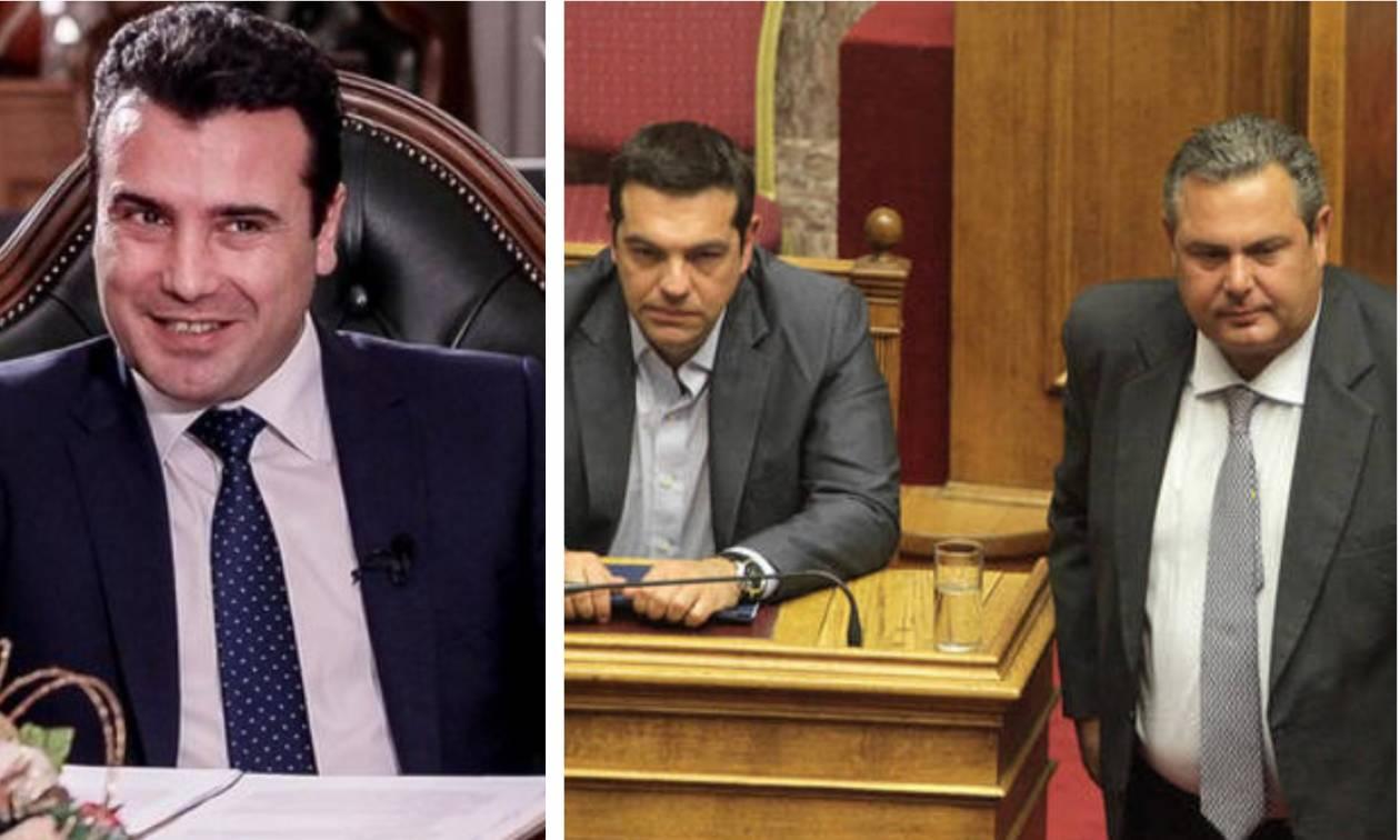 Το… μπαλάκι στην Αθήνα: Ψηφίστηκε στα Σκόπια το «Βόρεια Μακεδονία»