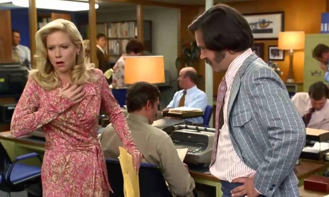 Υπάρχουν άνθρωποι που θέλουν να βρωμάνε στο γραφείο!