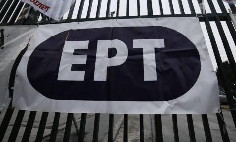 Εισβολή αναπληρωτών εκπαιδευτικών στην ΕΡΤ - Σταμάτησε το δελτίο ειδήσεων (vids)