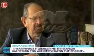Τάκης Βουγιουκλάκης κατά Γιάννη Παπαμιχαήλ: «Την Αλίκη δεν την εκμεταλλεύονται όπως υποστηρίζει»