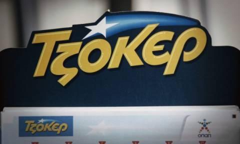 Τζόκερ: Πώς θα κερδίσεις τα 600.000 ευρώ της αποψινής κλήρωσης