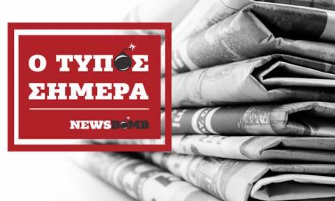 Εφημερίδες: Διαβάστε τα πρωτοσέλιδα των εφημερίδων (13/01/2019)