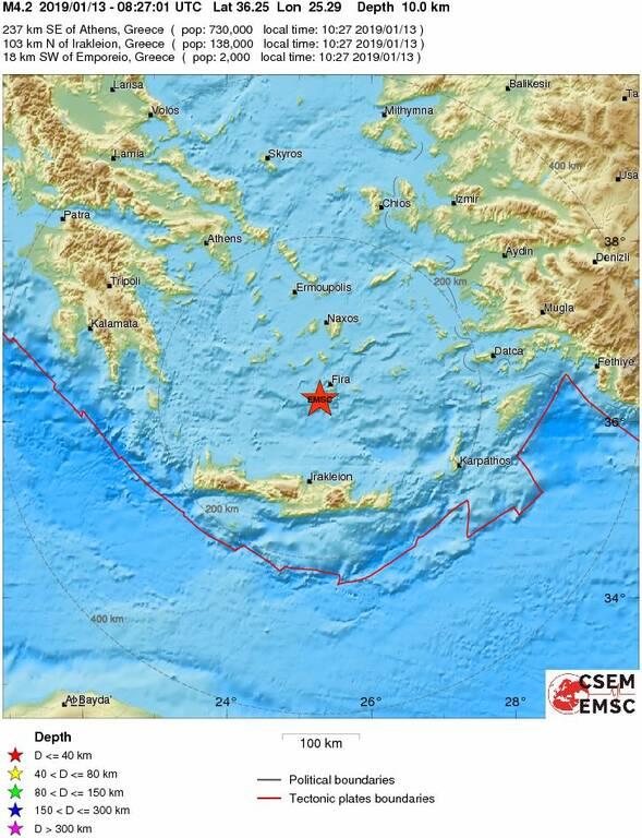 Σεισμός ΤΩΡΑ ανοιχτά της Σαντορίνης