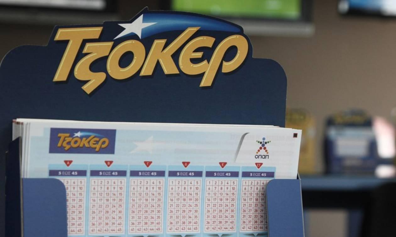Τζόκερ: Αυτοί είναι οι τυχεροί αριθμοί που κερδίζουν τα 600.000 ευρώ