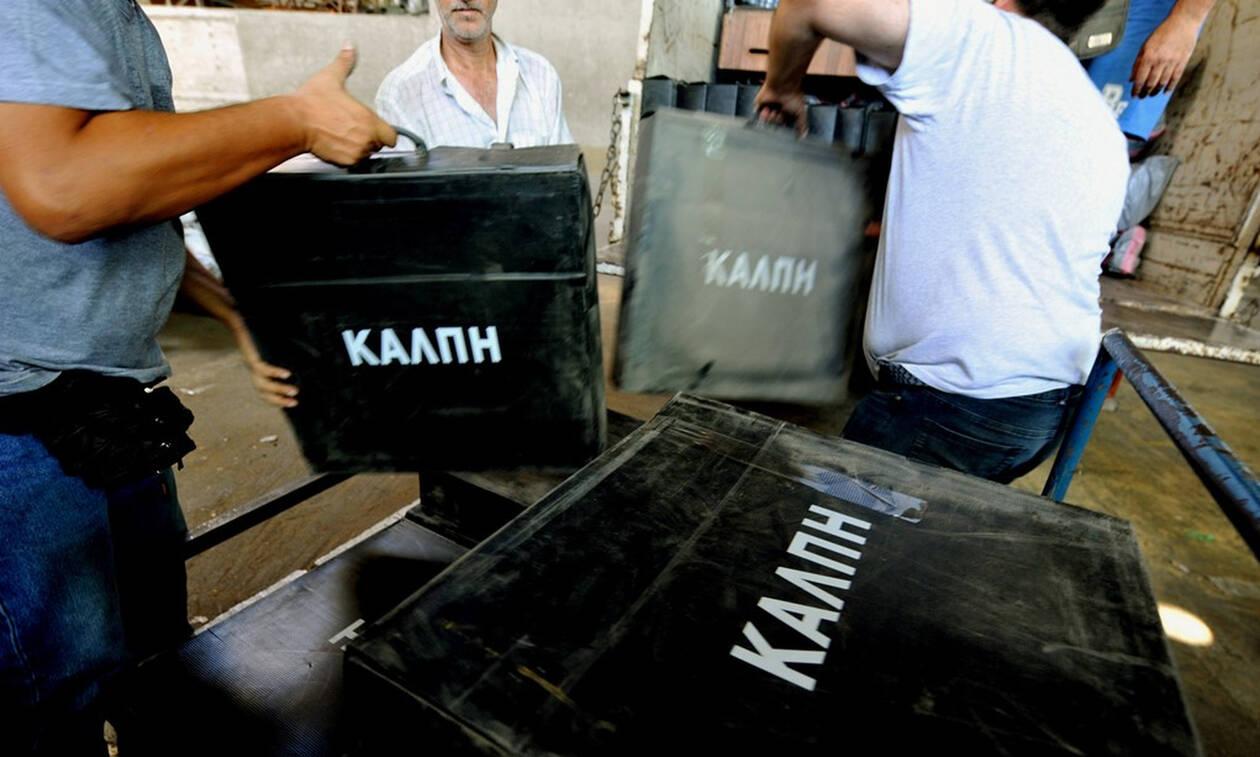 Πότε θέλετε να γίνουν Εθνικές εκλογές;