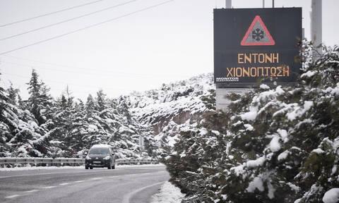 Καιρός - Έκτακτο δελτίο ΕΜΥ: Νέα κακοκαιρία θα σαρώσει τη χώρα με χιόνια και καταιγίδες (pics)