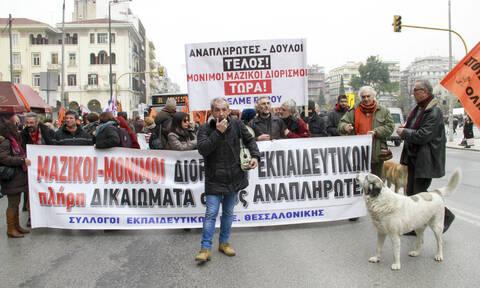 Στους δρόμους οι εκπαιδευτικοί – Νέα απεργία των δασκάλων