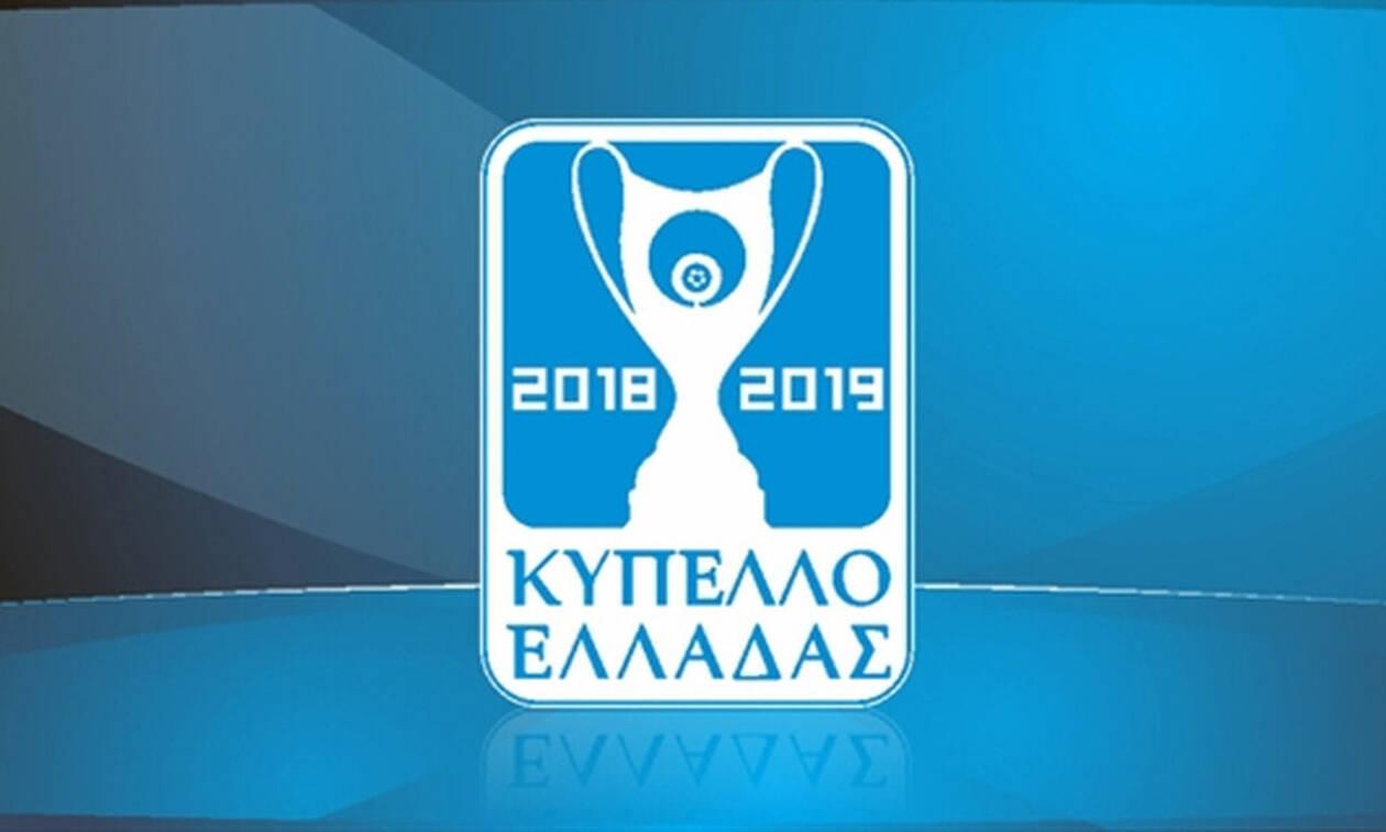 Κύπελλο Ελλάδας: Ορίστηκαν οι επαναληπτικοί της φάσης των «16»