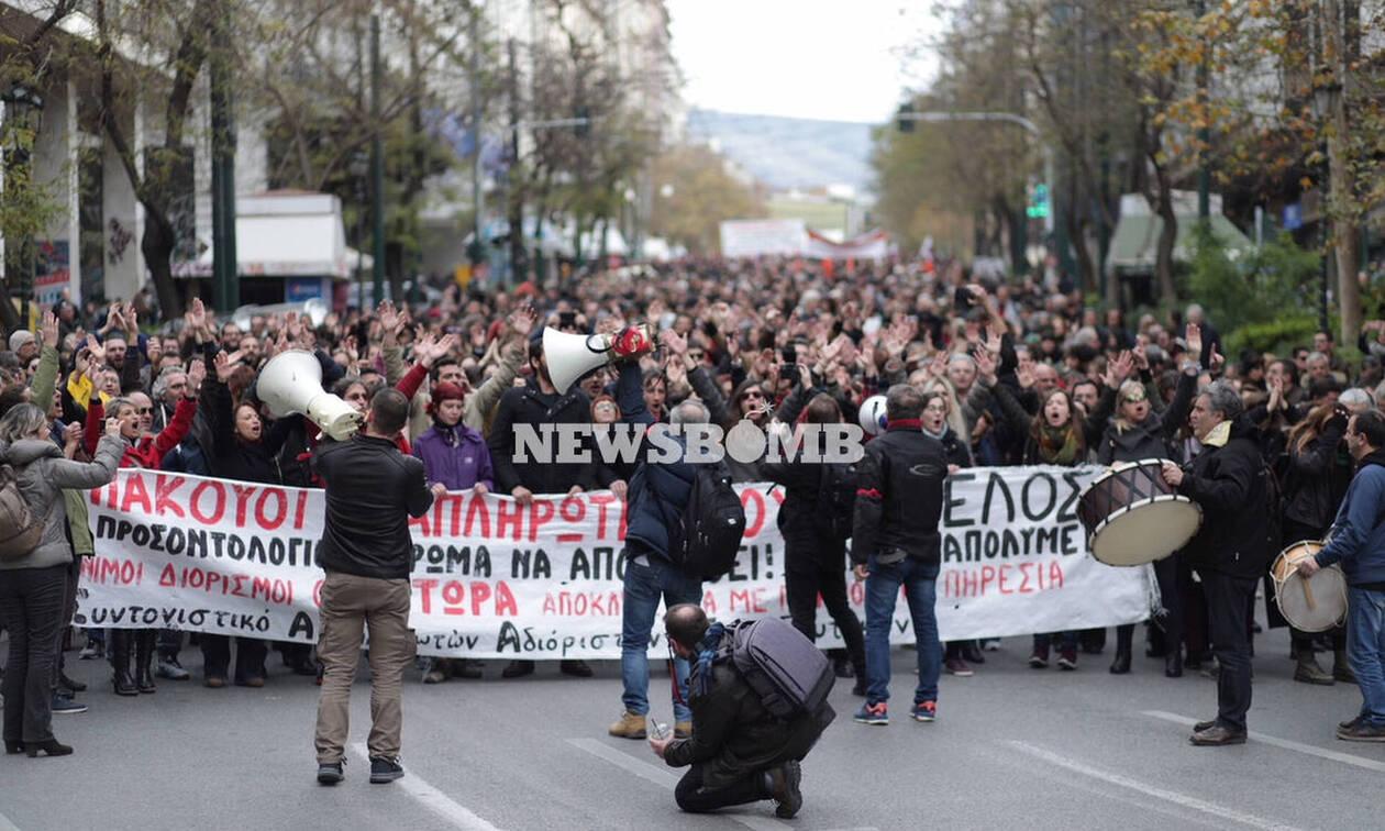 Πορεία αναπληρωτών εκπαιδευτικών στο κέντρο της Αθήνας (pics)