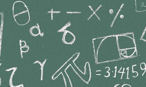 Αυτό το μαθηματικό πρόβλημα δεν μπορεί να λυθεί. Και το ανακάλυψαν επιστήμονες