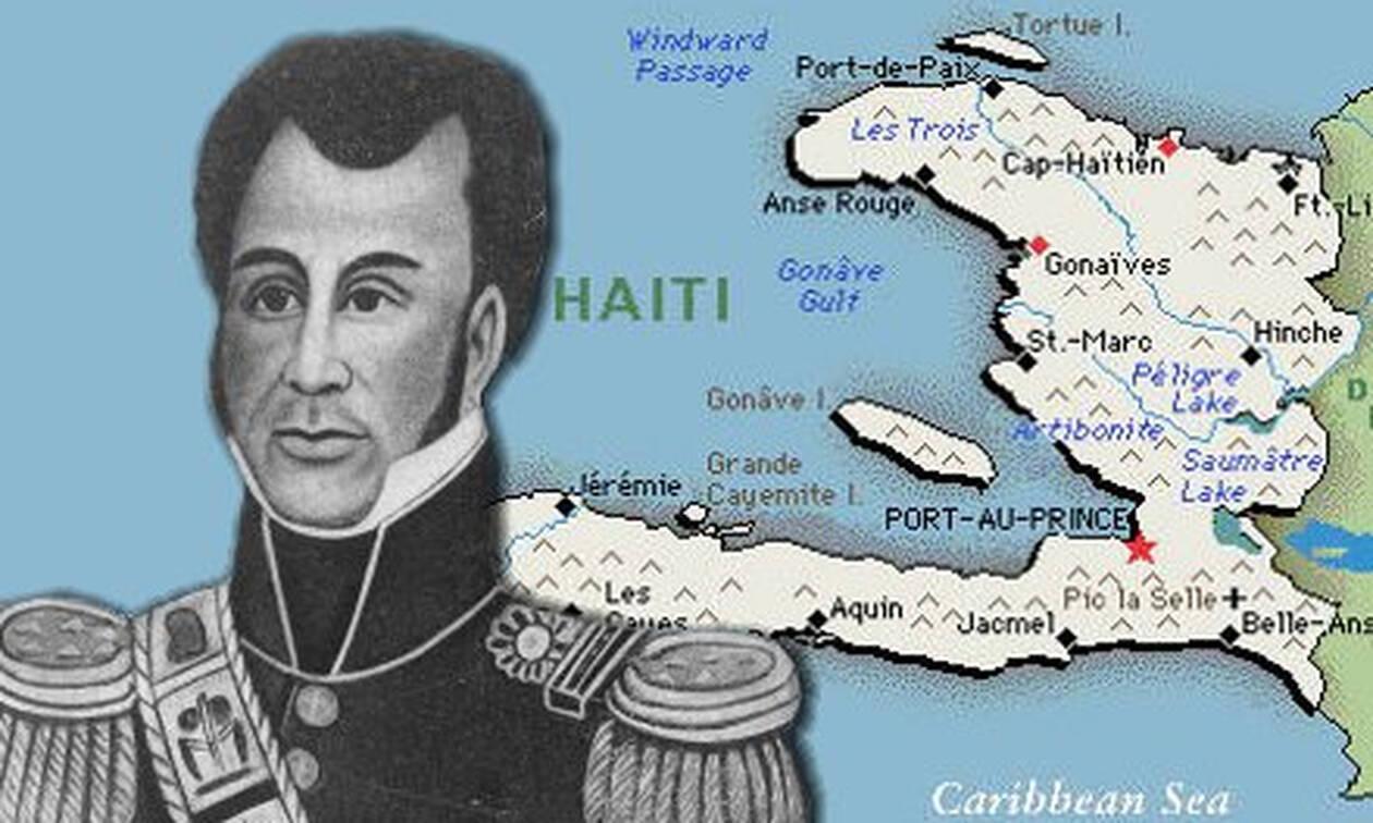 Σαν σήμερα το 1822 η Αϊτή αναγνώρισε πρώτη την Ελληνική Επανάσταση