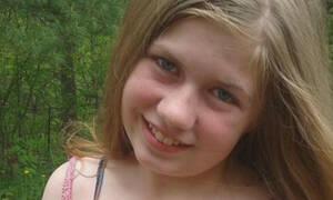 Αυτό είναι το ανθρωπόμορφο κτήνος που δολοφόνησε τους γονείς 13χρονης για να την απαγάγει (Pics+Vid)