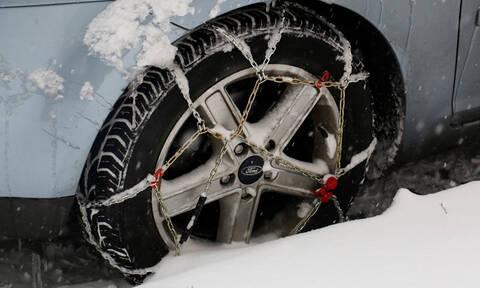 Καιρός - Χιονοπτώσεις: Ποιοι δρόμοι είναι κλειστοί - Πού χρειάζονται αντιολισθητικές αλυσίδες