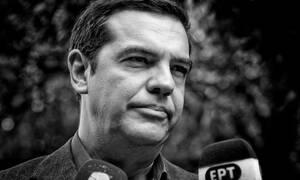 Αλέξης Τσίπρας: Δίνει το όνομα της Μακεδονίας για να βγει στις αγορές με χαμηλό επιτόκιο