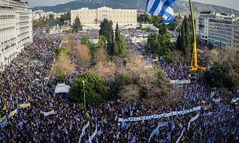 Συμφωνία των Πρεσπών: Μεγάλο συλλαλητήριο την Κυριακή στην Αθήνα