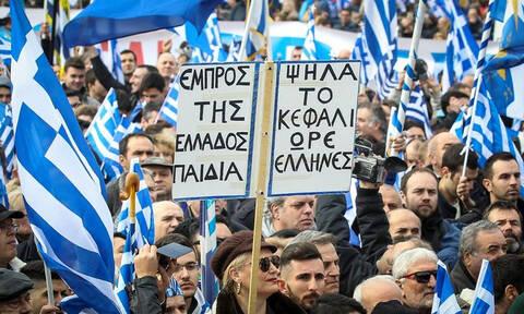 Греки выходят на акцию протеста против ратификации Преспанского соглашения