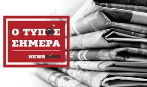 Athens Newspapers Headlines (16/01/2019)