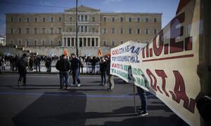 Απεργία: «Νεκρώνει» την Πέμπτη το Δημόσιο - Κλειστά σχολεία