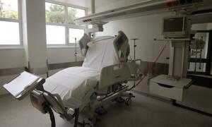 Ασθενής κατέληξε περιμένοντας επί 10 μέρες κρεβάτι σε Μονάδα Εντατικής Θεραπείας