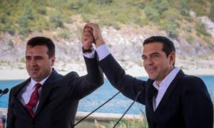 Ανατροπή στη Συμφωνία των Πρεσπών: Δεν περνά από την επιτροπή Εξωτερικών υποθέσεων της Βουλής