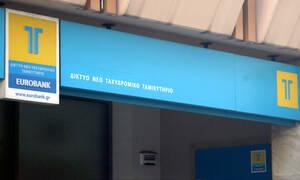 Ταχυδρομικό Ταμιευτήριο: Αποβλήθηκαν από τη δίκη Δημόσιο και μικρομέτοχοι