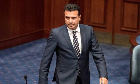 Τα Σκόπια μόλις επέδωσαν στην Ελλάδα τη ρηματική διακοίνωση για τη Συμφωνία των Πρεσπών
