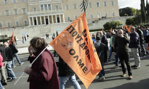 Απεργία ΑΔΕΔΥ: Παραλύει σήμερα (17/1) το Δημόσιο - Δείτε ΕΔΩ ποιοι απεργούν