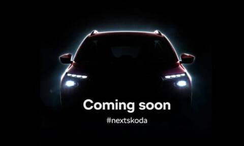 Πρώτη εικόνα teaser από το νέο μικρό SUV της Skoda
