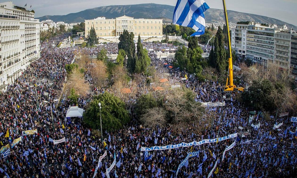 Συλλαλητήριο για τη Μακεδονία: Λαϊκός ξεσηκωμός σε όλη την Ελλάδα
