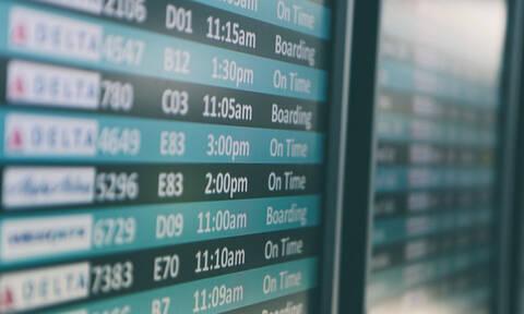 Βρετανία: «Λάθος» συναγερμός προκάλεσε αναστάτωση στο αεροδρόμιο του Μάντσεστερ