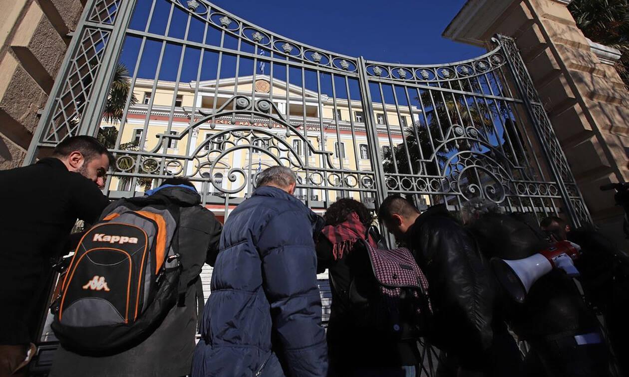 Ολοκληρώθηκε το συλλαλητήριο των εκπαιδευτικών στο κέντρο της Αθήνας