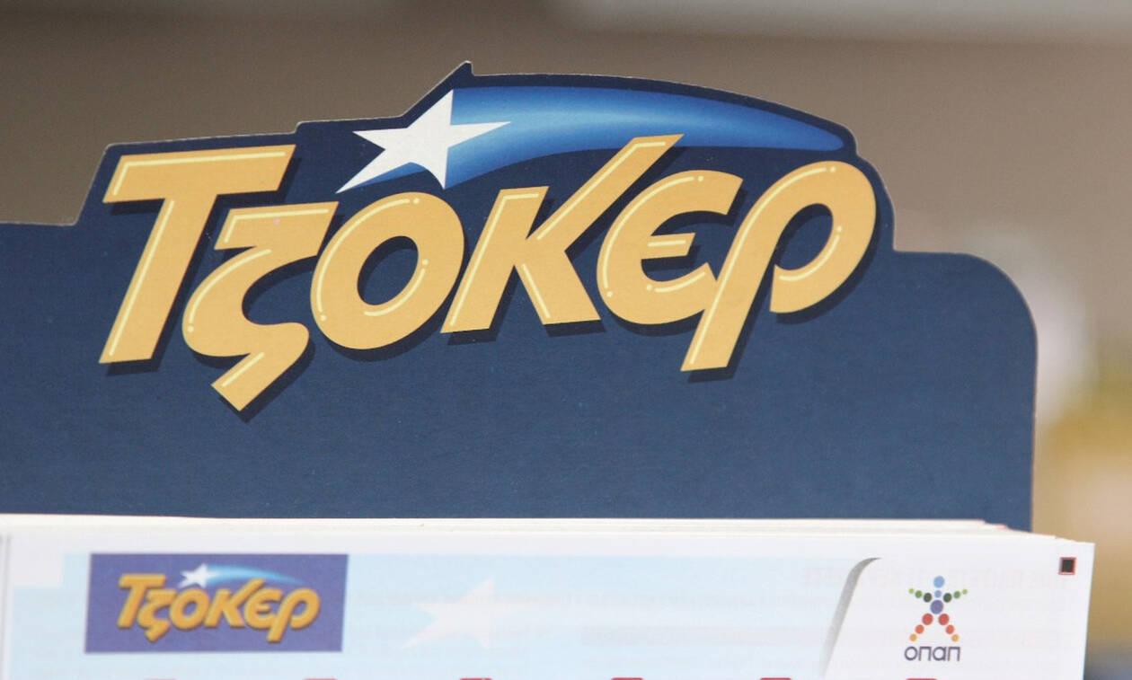 Τζόκερ: Πώς θα κερδίσεις τα 800.000 ευρώ της αποψινής κλήρωσης