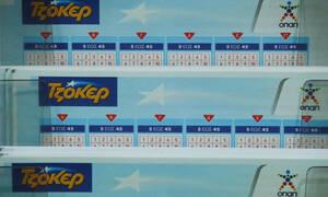 Τζόκερ: Αριθμοί για τα 800.000 ευρώ της αποψινής κλήρωσης