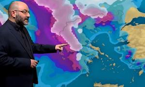 Λίγα χιόνια, αλλά και... παγωμένη βροχή την Παρασκευή! Η ανάλυση του Σάκη Αρναούτογλου (Video)