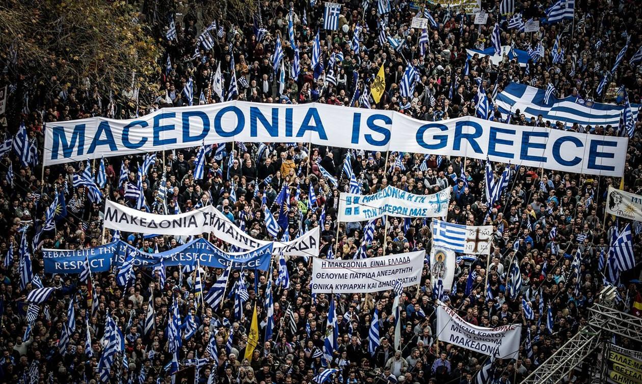 Συμφωνία των Πρεσπών: Την Κυριακή στο Σύνταγμα το μεγάλο συλλαλητήριο για τη Μακεδονία