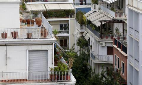 Πρώτη κατοικία: Αυτά είναι τα νέα όρια για την προστασία της