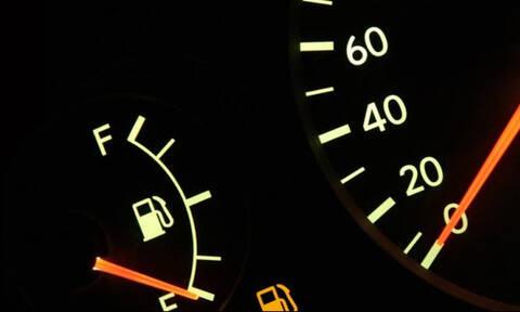 Δείτε πόσα χιλιόμετρα μπορείτε να κάνετε με άδειο ρεζερβουάρ