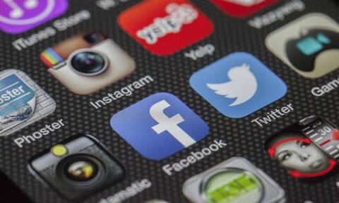 Νέο σκάνδαλο στα social media: Προσωπικά μηνύματα έγιναν… δημόσια!