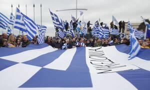 Έγγραφο βόμβα: Η αστυνομία «φακελώνει» πολίτες που θα πάνε στο συλλαλητήριο για τη Μακεδονία