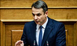 Μητσοτάκης: Η Συμφωνία των Πρεσπών συνιστά εθνική υποχώρηση