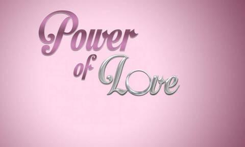 Power Of Love Gala: Ανατροπή! Δείτε ποιος παίκτης αποχώρησε!