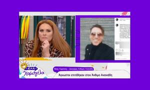 Άνθιμος Ανανιάδης: Τι λέει ο δικηγόρος του για την επίθεση που δέχτηκε αλλά και για το τεστ DNA!