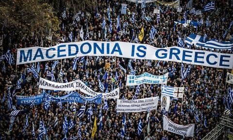 Συλλαλητήριο Σύνταγμα: Πώς θα πάτε στο κέντρο της Αθήνας για το συλλαλητήριο για τη Μακεδονία
