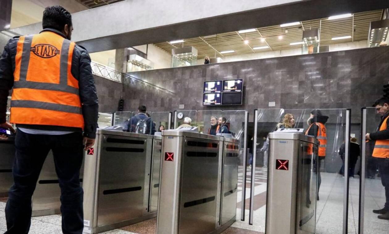 Συλλαλητήριο Σύνταγμα: Προσοχή! - Ποιοι σταθμοί του Μετρό θα κλείσουν
