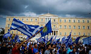 «Γιατί θα πάω στο συλλαλητήριο για τη Μακεδονία»: Το βίντεο των Παμμακεδονικών Ενώσεων