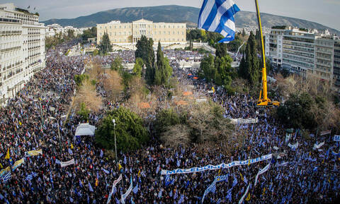 Traffic regulations on Sunday in Athens due to demonstration at Syntagma