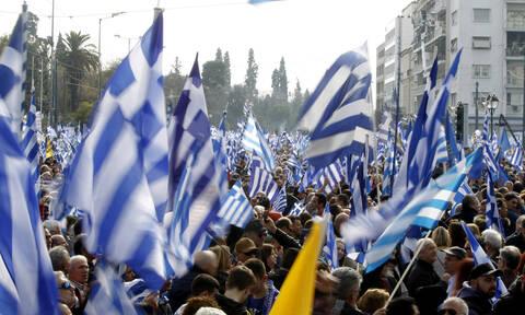 Συλλαλητήριο για τη Μακεδονία: Αυτοί οι δρόμοι είναι κλειστοί