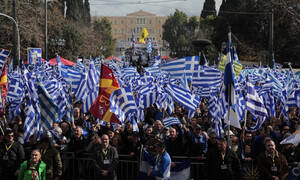 Συλλαλητήριο Live: Ο λαός προασπίζει τη Μακεδονία και την Ιστορία της Ελλάδας στο Σύνταγμα
